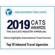 Top 10 Inbound Travel Agencies - China Association of Travel Services
